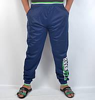 Мужские зауженные спортивные штаны - (41-81)