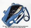Спортивная сумка Kotico Sport 43х23х16 см белый лаки, фото 2