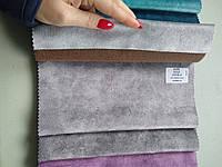 Мебельная велюровая ткань Силк 302 SILK 302 MARBLE, фото 1