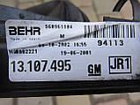 Диффузор основного радиатора для Opel Corsa C 1.0 1.2, 13.107.495, 13.107.498, 560961104, 13107498, 13107495, фото 3