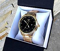 Мужские наручные часы в стиле Armani золотые. Наручные кварцевые часы из стали. Годинник чоловічий золотистий