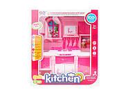 Мебель для кукол, кухня, плита, аксессуары, 6863-A