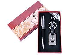 Подарочный набор ручка и брелок для ключей Moongrass Nissan
