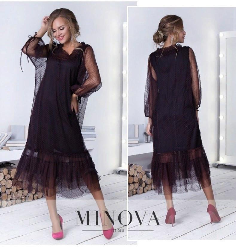 """Шикарное женское платье ткань """"Фатин на хб подкладке"""" 42, 44 размер норма 42"""