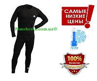 """Комплект Термобелье Мужское """"Stimma"""""""
