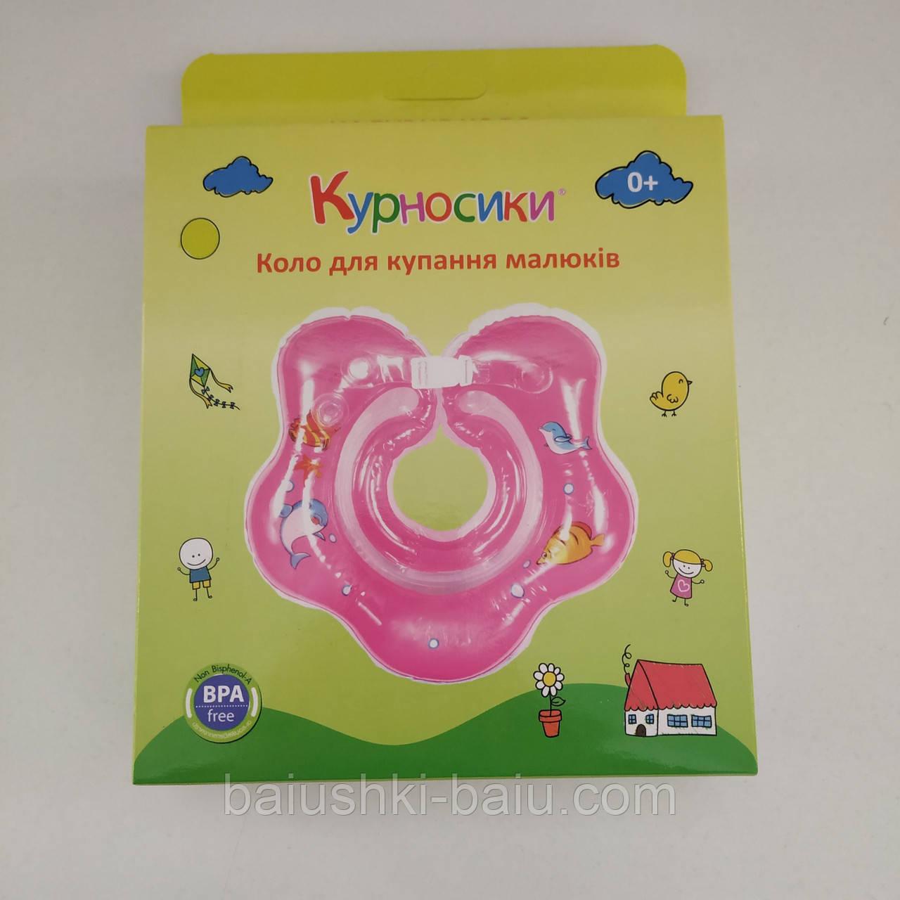 Круг для купания новорожденных в коробке, ТМ Курносики