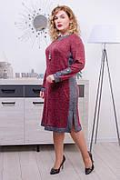 Красивое платье размер плюс Каллиста 3 цвета (52-62)