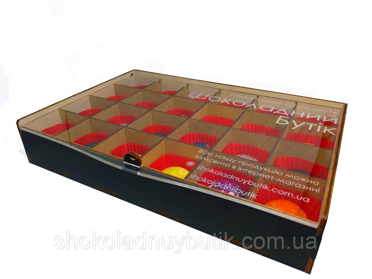 Шоколадные конфеты ручной роботы *Деревяная коробка с вашим логотипом на 24 конфеты.*