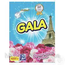 Стиральный порошок Gala (Гала) Французский аромат  автомат 400 г, 11 шт/пак
