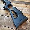 Пневматическая винтовка Hatsan Striker Edge кал. 4.5 мм, фото 2