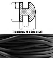 Профиль Н-образный