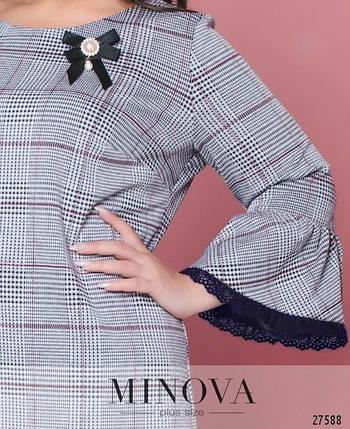 """Нарядное женское платье с итальянским кружевом на рукавах и по низу ткань """"Трикотаж"""" 52 размер, фото 2"""