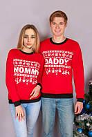 Новогодний джемпер женский в стиле Family look красний/серий МАМА 42,44,46,48,50р