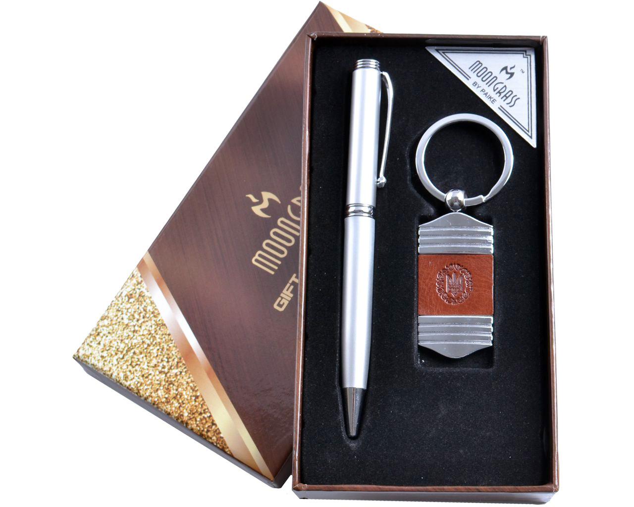 Подарочный набор ручка и брелок для ключей с Гербом Украины Moongrass