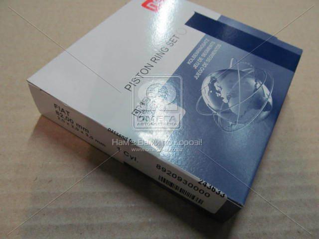 Кольца поршневые FIAT (Фиат) 82,00 1,9 JTD 2,00 x 2,00 x 3,00 mm (пр-во NPR)
