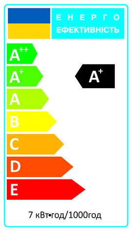 Лампочка светодиодная A50 7W Ld-7 E27 холодный Electrum, фото 2