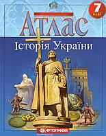 Атлас Історія України для 7 класа. (вид: Картографія)