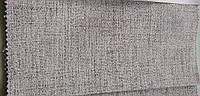 Обивка для дивана ткань рогожка АУРА 200, фото 1