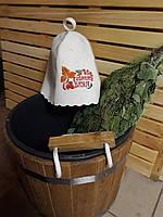 Банный набор (запарник 20 л, веник береза, колпак) для сауны и бани