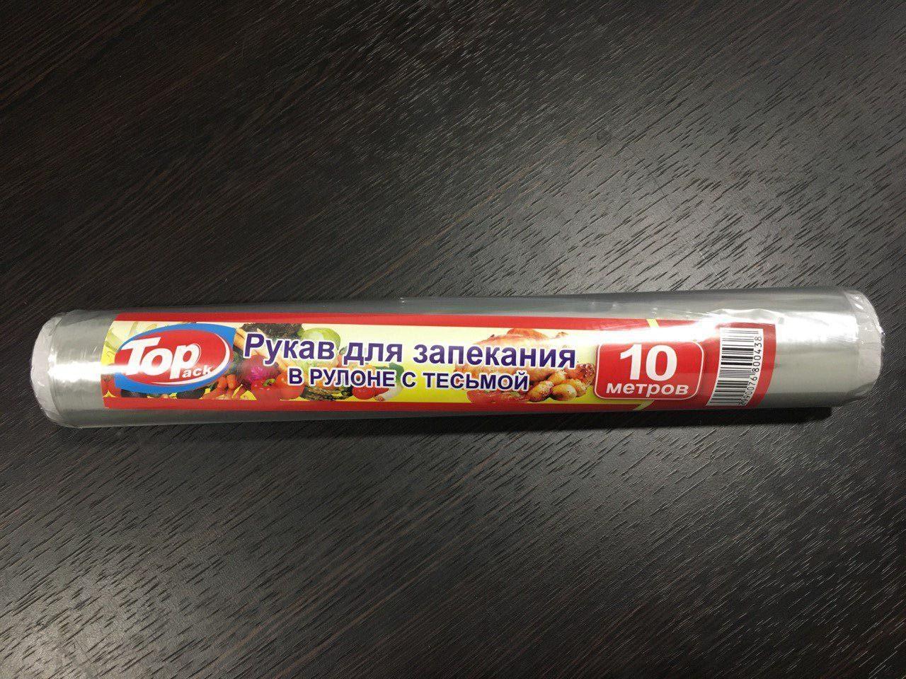 Рукав для запікання в рулоні з тасьмою 10 м (7м намот)