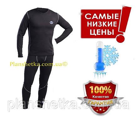 "Комплект Термобелье Мужское ""Stimma"", фото 2"