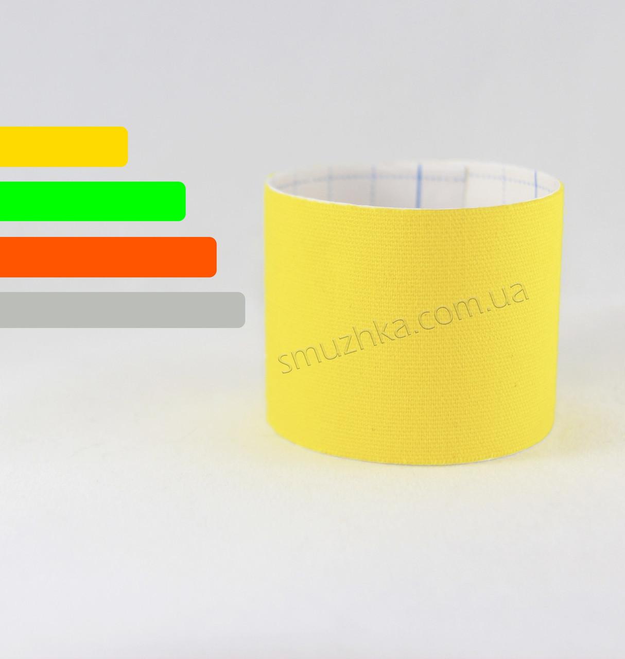 Тейп для фиксации сенсора Фристайл Либре желтый