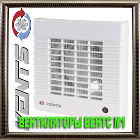 Вентиляторы Вентс М1
