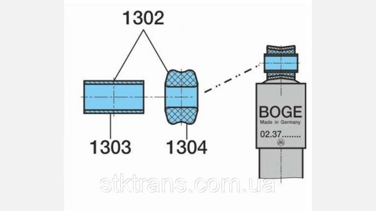 Амортизатор ( 326-497, O/O ) - 063.104-10