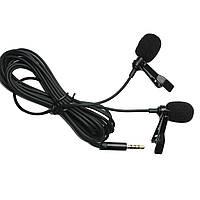 Подвійний петличний мікрофон Alitek TX-200 Dual для смартфона, планшета (480720)