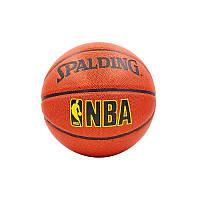 Мяч баскетбольный PU №7 Spalding NBA Silver, фото 1