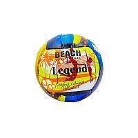 Мяч волейбольный №5 Legend, фото 1