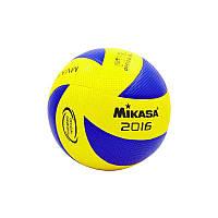Мяч волейбольный №5 Mikasa, фото 1