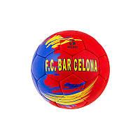 Мяч футбольный FC Barc-3