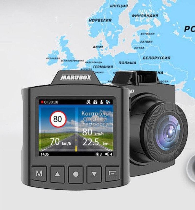 Автомобільний відеореєстратор Marubox M340GPS з GPS інформатором
