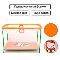"Гр Манеж евро №10 ЛЮКС ""Hello Kitty"" - цвет оранжевый (1) прямоугольный, мягкое дно, евро сетка"