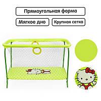 "Гр Манеж №9 ЛЮКС ""Hello Kitty"" - цвет жёлтый (1) прямоугольный, мягкое дно, крупная сетка"