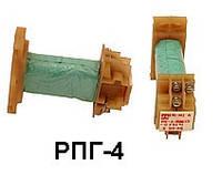 Реле промежуточное герконовое РПГ-4 3160 24В