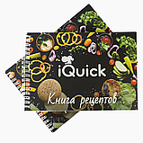 Пятисекционная сковорода iQuick 30x38 см Black-Grey (n-437), фото 8