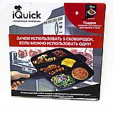 Пятисекционная сковорода iQuick 30x38 см Black-Grey (n-437), фото 7