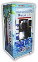 Автомат розлива воды Водограй 1 -800/200-БС  (со встроенной системой очистки)