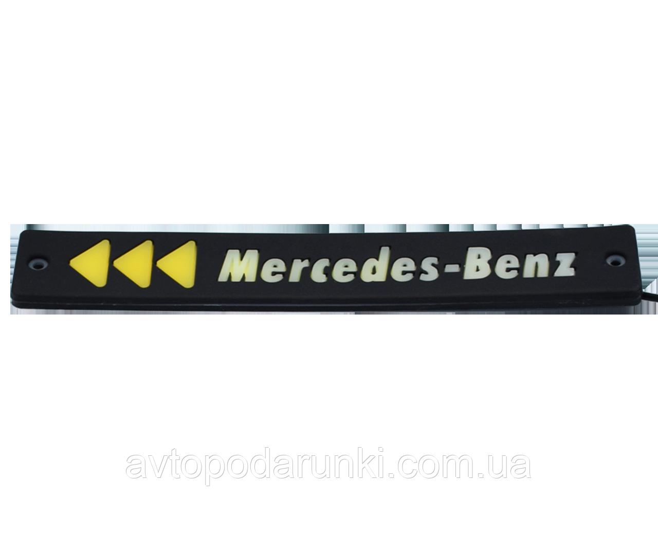 Дневные ходовые огни DRL C6 Mercedes