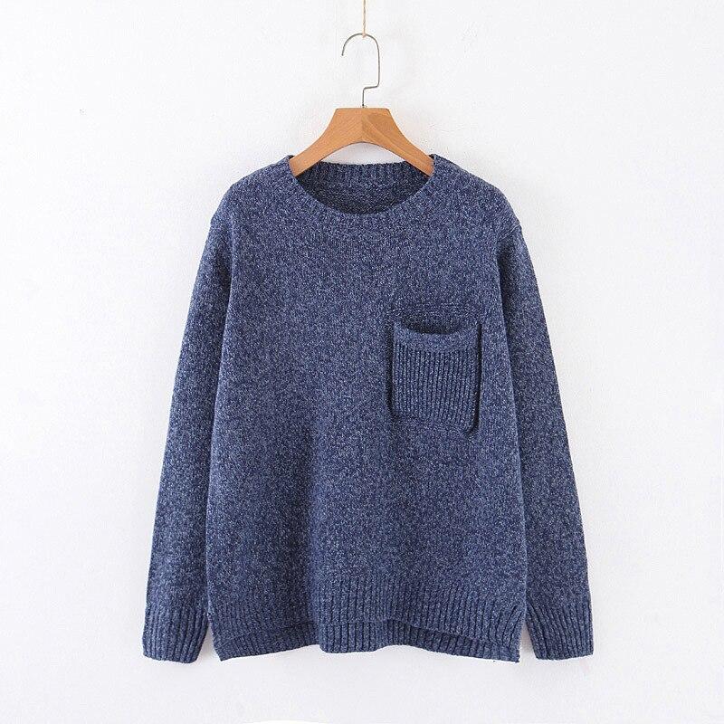 Прямой универсальный свитер 44-48 (в расцветках)
