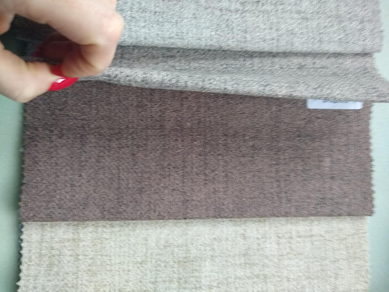 Обивка для дивана ткань рогожка АУРА 102