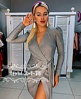 Люрексовое платье на запах, фото 1