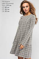Женское платье Амели Lipar Серое