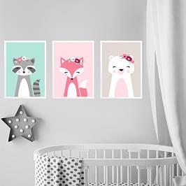 Наборы постеров в Детскую