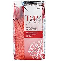Гранулированный воск премиум класса Top Formula ItalWax Coral