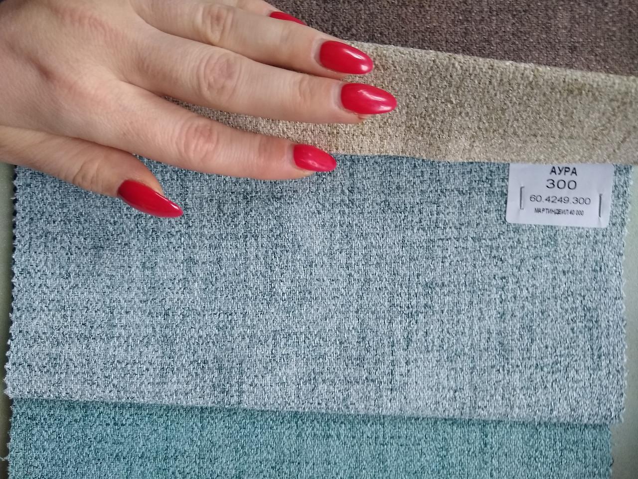Обивка для дивана ткань рогожка АУРА 300