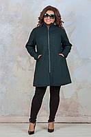Стильне короткий демісезонне пальто-кардиган батал з цупкої тканини на тонкому хутрі р. 56-60 . Арт -1032/11 смарагд
