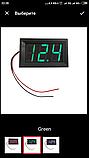 Вольтметр постоянного напряжения DC 4,5-30 В зеленый дисплей, фото 2